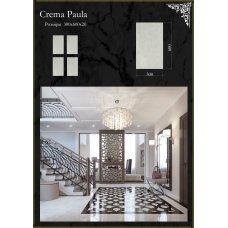 Плитка мраморная Crema Paula Крема Паула