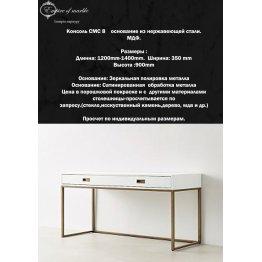 Мраморный столик СМС 8