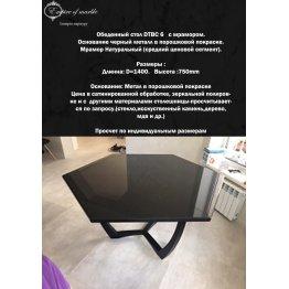 Обеденный мраморный стол DTBC 6