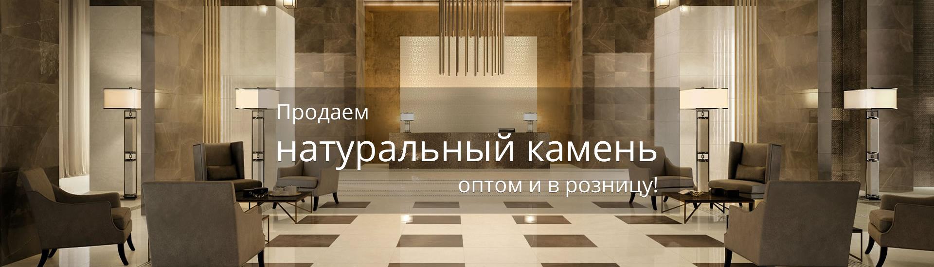 banner_1_1
